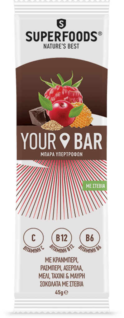 Superfoods Your Bar
