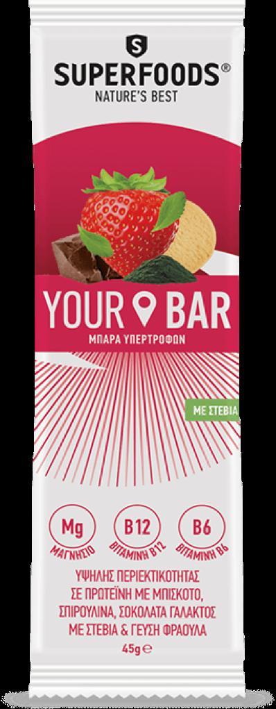 Superfoods Your Bar Υψηλής Πρωτεϊνης